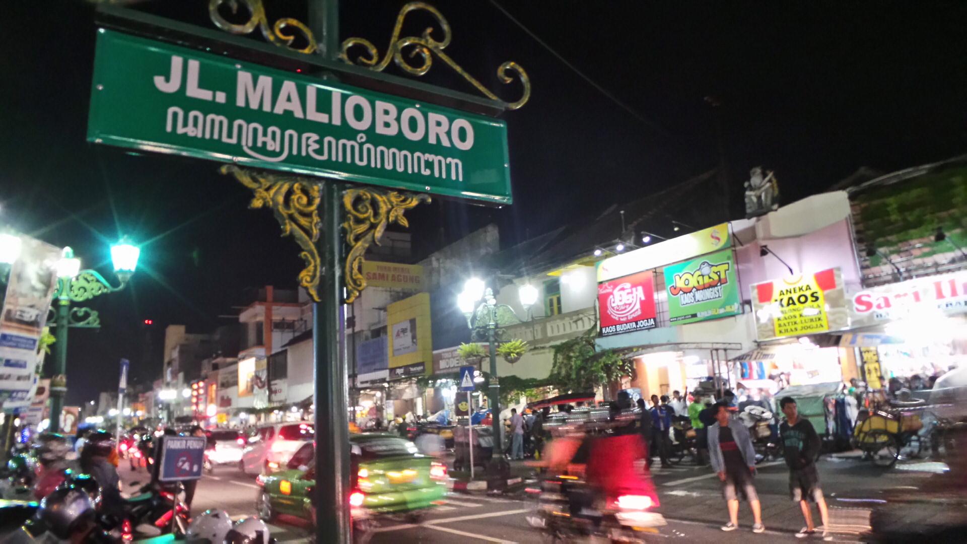 detinasi wisata jogja, jl.malioboro
